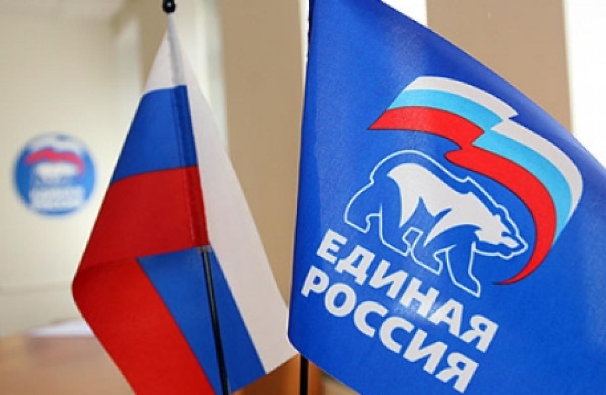 """""""Единая Россия"""" лидирует по результатам подсчета 95,26% голосов"""