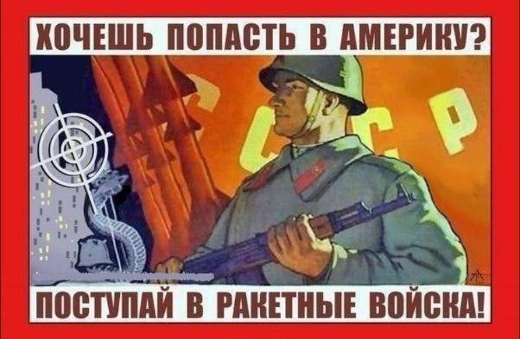 """Посол США в России: """"Дело в …"""