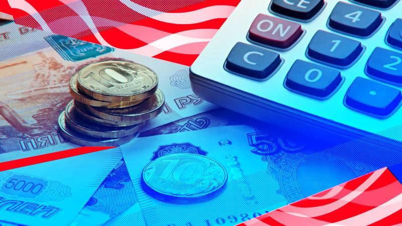 ПФР разъяснил условия назначения выплаты одиноким родителям Экономика