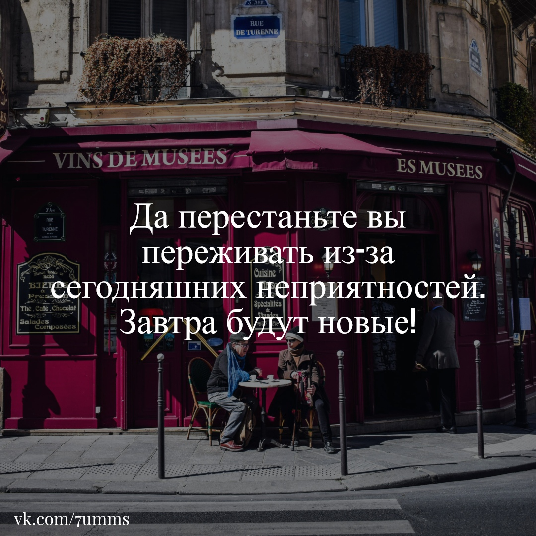 Плохая репутация - это когда живешь не так, как хочется другим! анекдоты,демотиваторы,приколы,Хохмы-байки,юмор