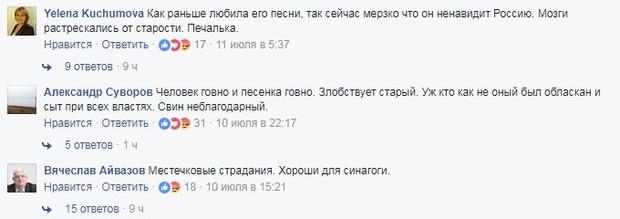 Реакция интернет-пользователей на видеоролик Макаревича оказалась по-настоящему бурной