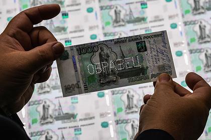 Ярославль возмутился идеей убрать город с банкнот