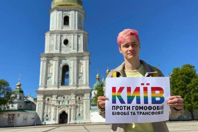 Киевские ЛГБТ-активисты под патронажем США привезут гей-парад на Донбасс Новости