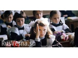 Либеральный удар по российскому образованию: Как лоббисты пытаются управлять будущим страны