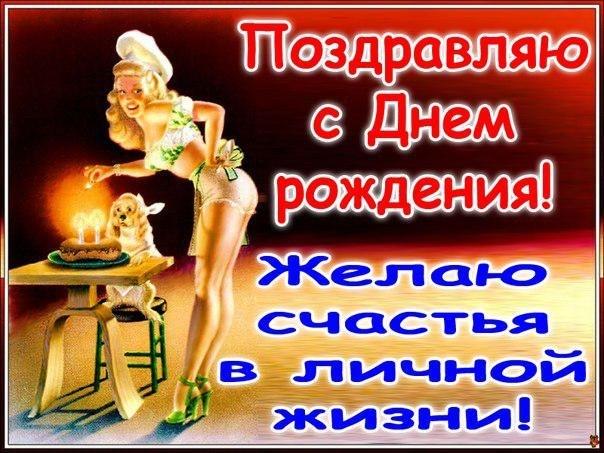Скорпион примеры, открытки с днем рождения охрана
