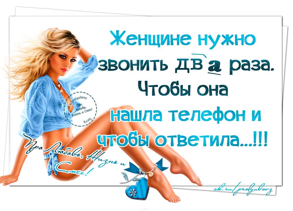 снасти фразы в картинках женский делон принимает участие