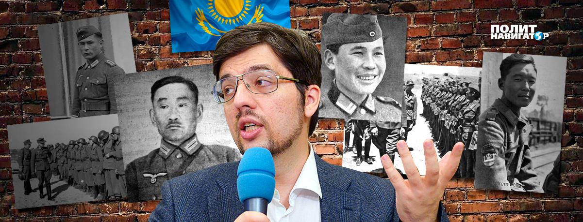 Казахстан поднимают на борьбу против реабилитации нацистов геополитика