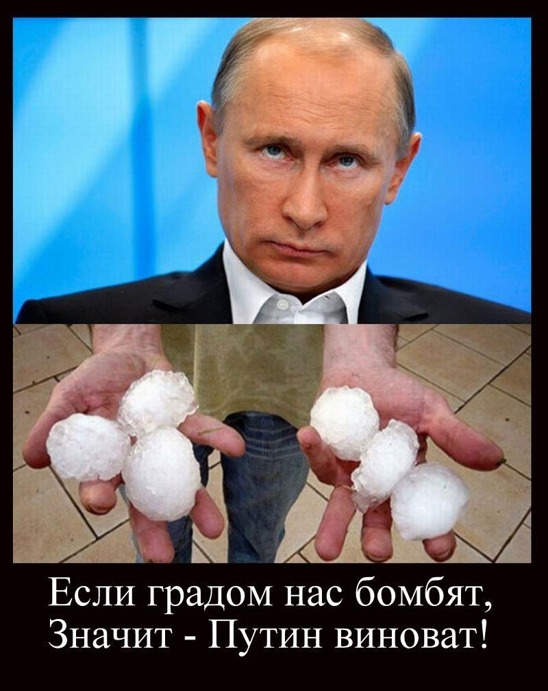 Песня о Путине и о нас))
