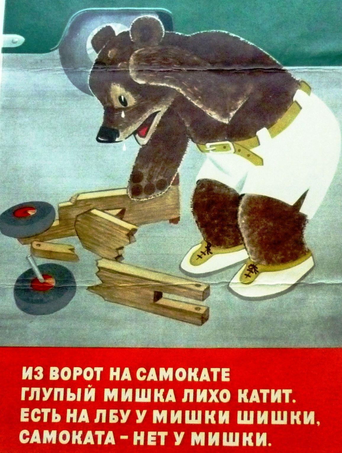 Безбашенный подросток на электросамокате гонит по Ярославке со скоростью 90 км/ч