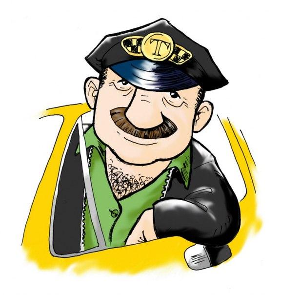 Таксист-юморист