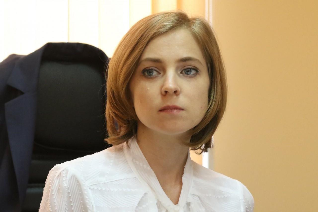 Наталья Поклонская может выд…