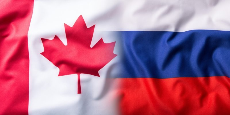 вавада россия