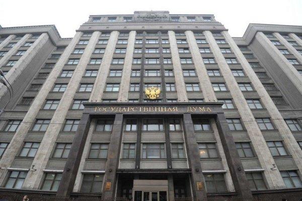 СМИ: В Госдуме утвердили про…