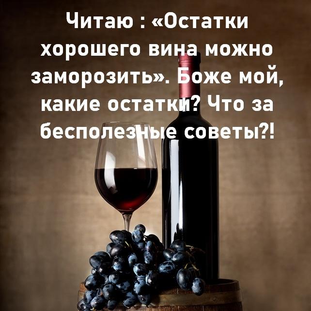 Приезжай, говорила она. Будет приятный полумрак, свечи, масло, вино. Вот так меня развели на венчание анекдоты,веселые картинки,демотиваторы,приколы,юмор