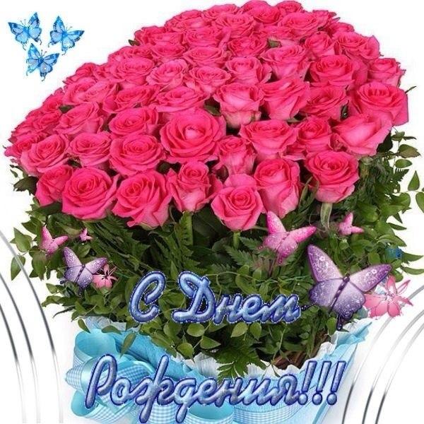 Красивые, букеты роз с надписью с днем рождения