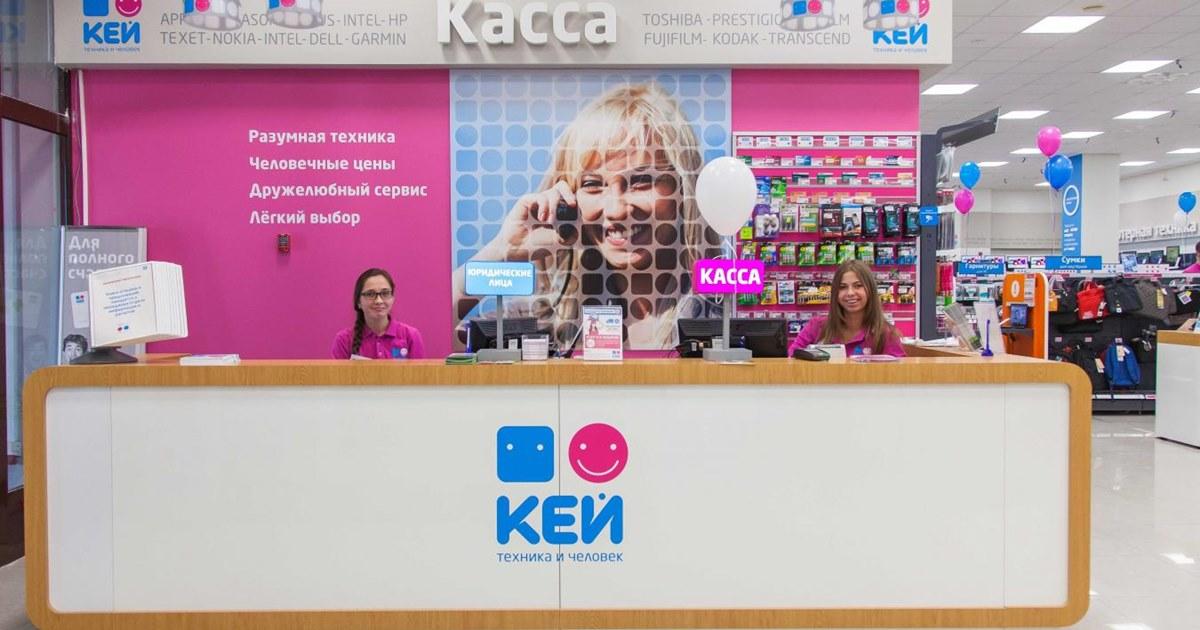 «Фонтанка»: сеть магазинов «Кей» уходит с рынка