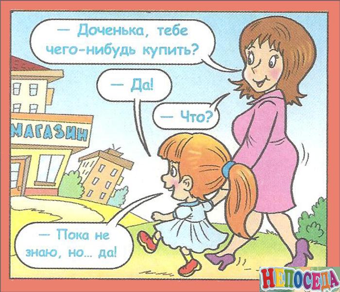 Смешные шутки для детей с картинками, картинках