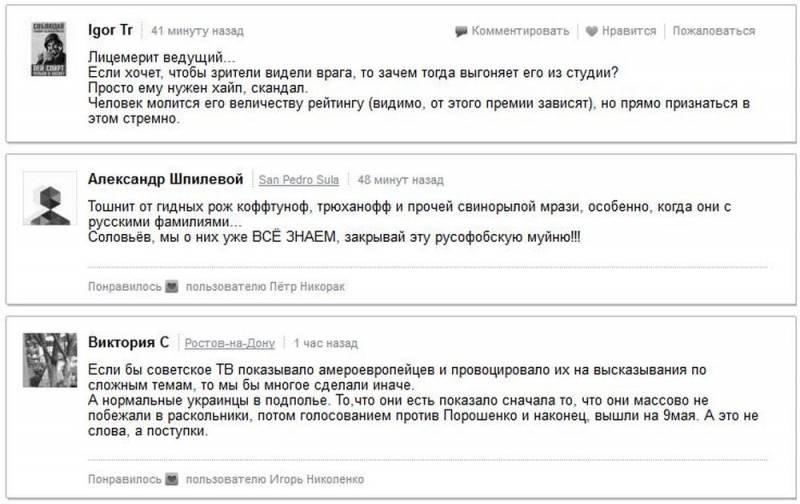 Соловьев рассказал, для чего он приглашает на эфиры русофобов