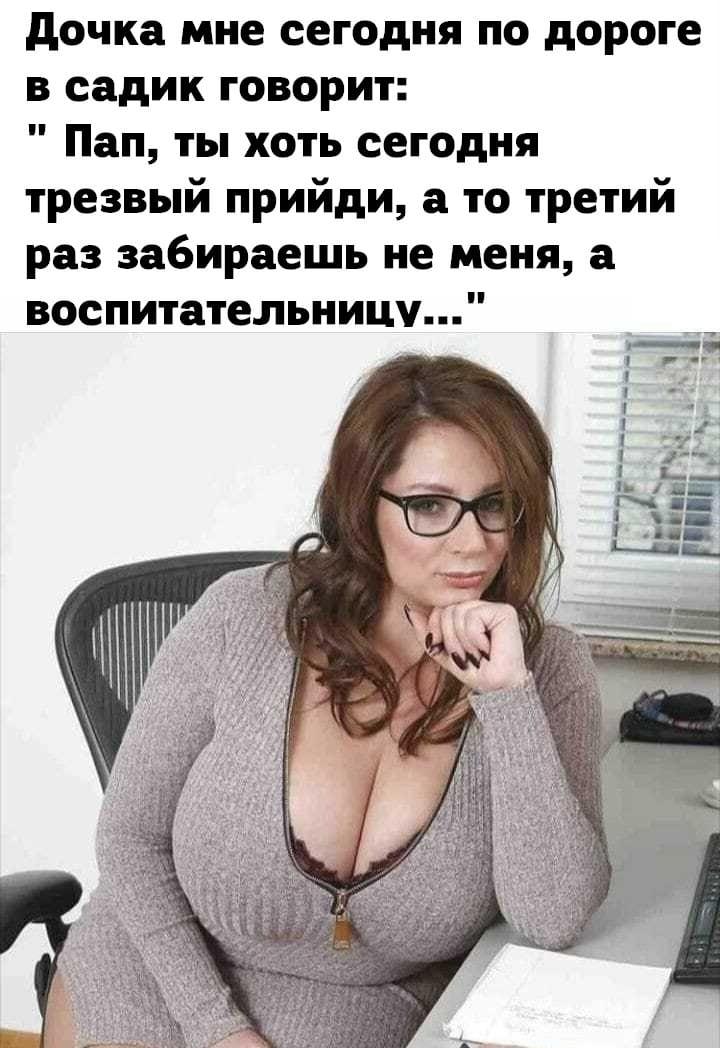 Девушка говорит парню: — Сними мою блузку... Весёлые,прикольные и забавные фотки и картинки,А так же анекдоты и приятное общение