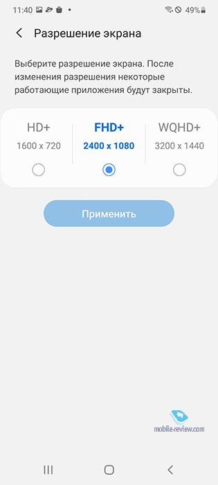 Гид покупателя. Samsung Galaxy S21 против Galaxy S20 – что выбрать и почему гаджеты,Интернет,мобильные телефоны,наука,Россия,смартфоны,советы,телефоны,техника,технологии,электроника