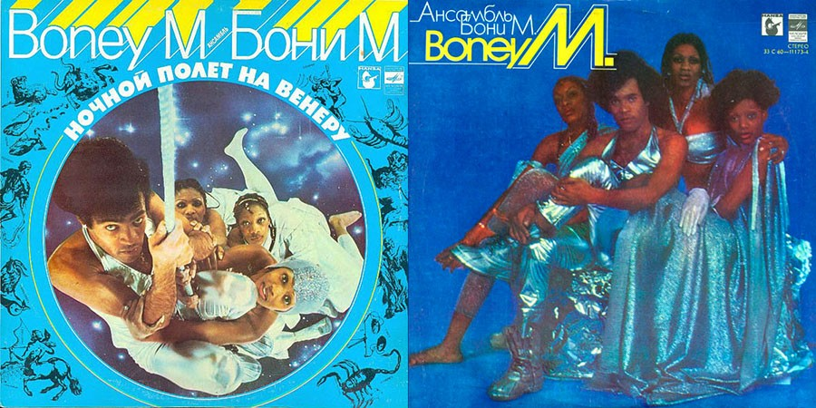 Музыка 70-х 80-х 90-х скачать торрент