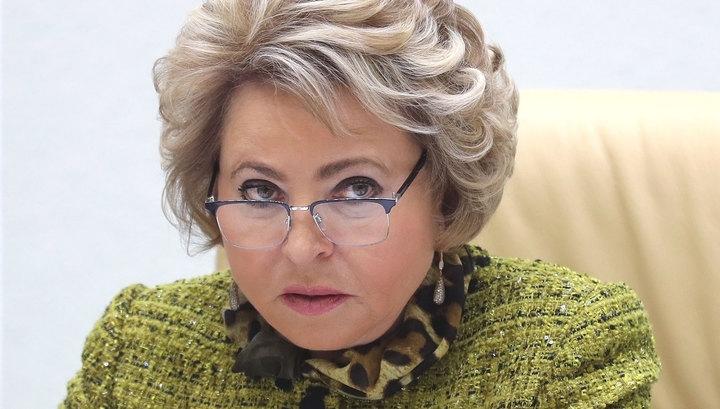 Матвиенко: Россия может учредить свои Олимпийские игры