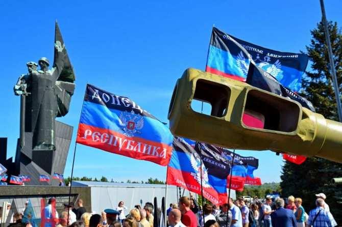 Донецк ответил на украинские…