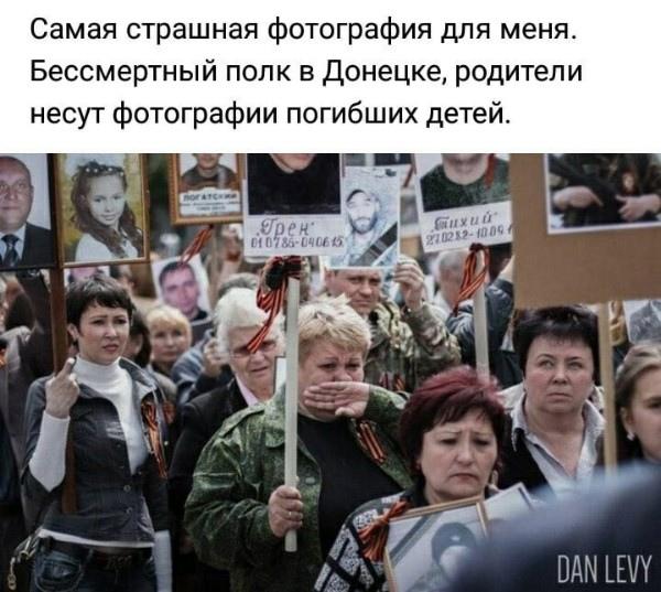 Заговор молчания украина