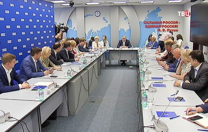В ЕР назвали вредными слухи о сокращении бюджетных мест в вузах