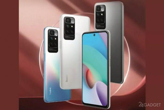 Бюджетный смартфон Redmi 10 Prime по цене от 171 доллара будущее,гаджеты,Интернет,мобильные телефоны,Россия,смартфоны,телефоны,техника,технологии,электроника
