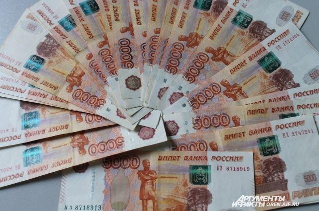 Главу ТСЖ, растратившую 5 миллионов рублей, объявили в федеральный розыск