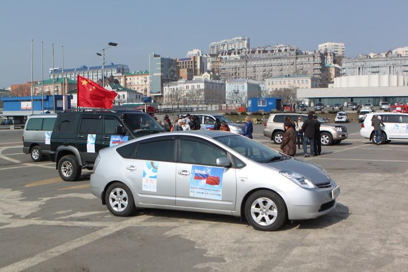 В Приморье прошел совместный российско-китайский автопробег