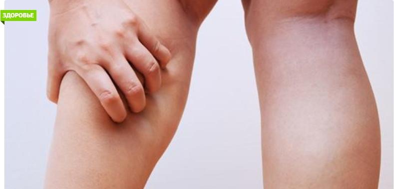 Ученые объясняют 4 причины, которые вызывают судороги ног (и как их исправить)