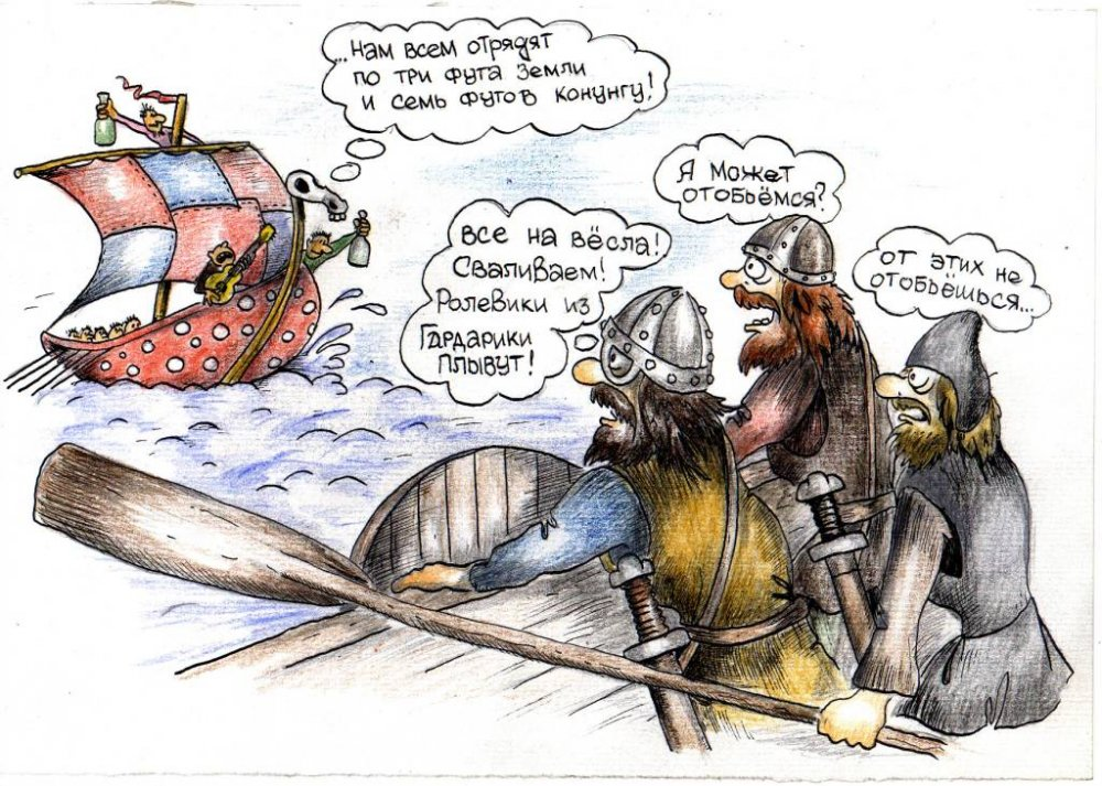 оттенок демотиватор про викингов или поездки кирпичами