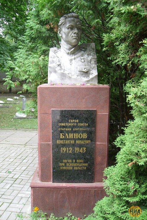 попадает герой советского союза константин песков фото уходил рано