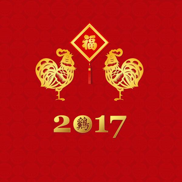 Что китайцы едят на свой Новый год? Необычные рецепты к празднику