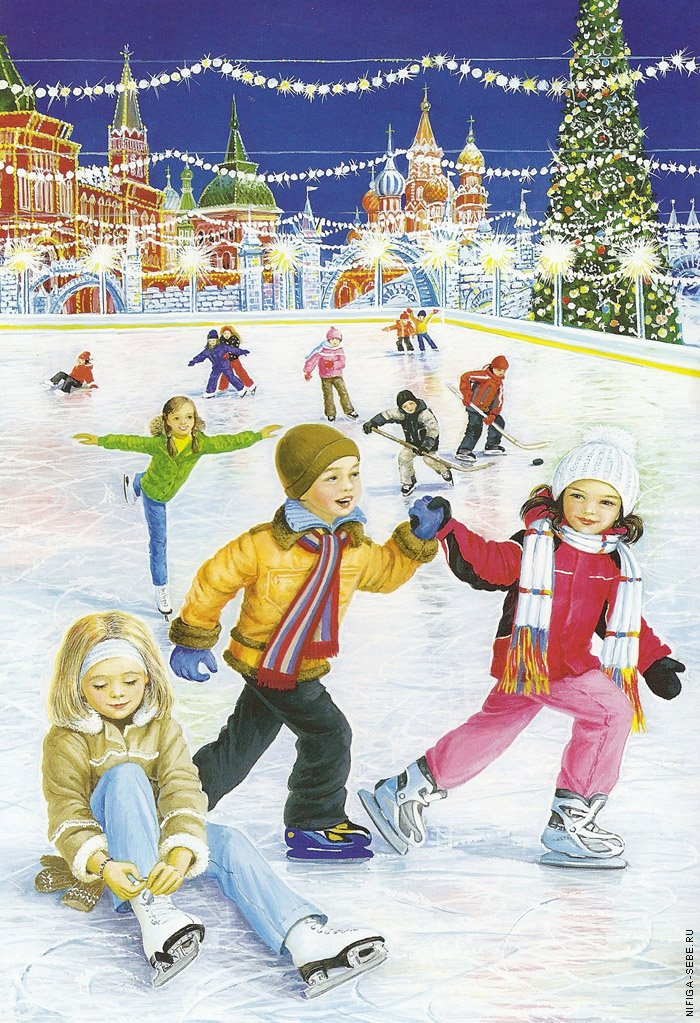 Зимние забавы картинка для детей
