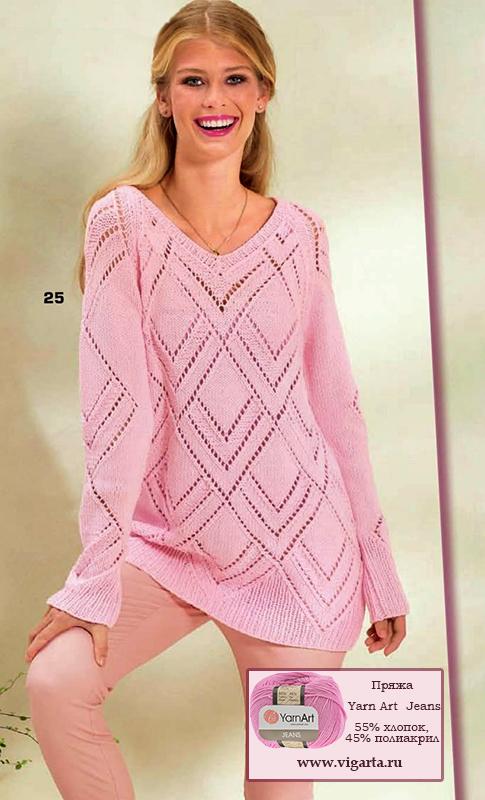 Пуловер с рукавами реглан и геометрическим узором
