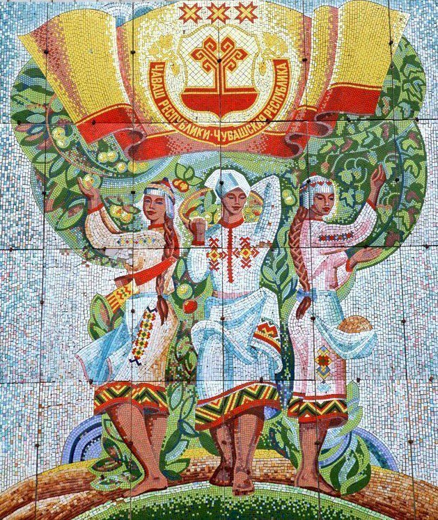 Мозаика советского периода