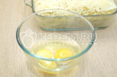 Взбить в миске яйца и немного посолить.