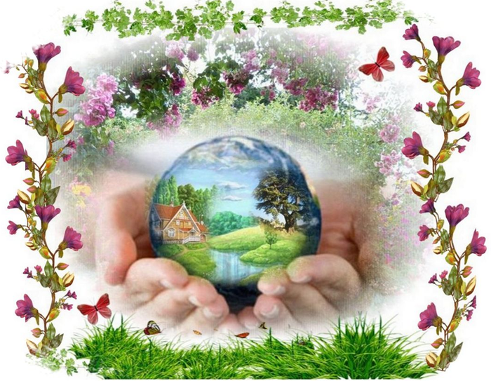 открытки о земном счастье доступны различные