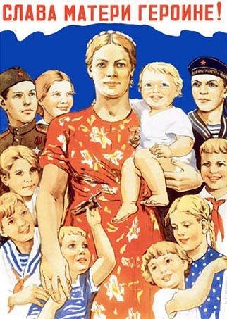 Чем обусловлен рост населения в СССР и его падение в 90-х на самом деле!