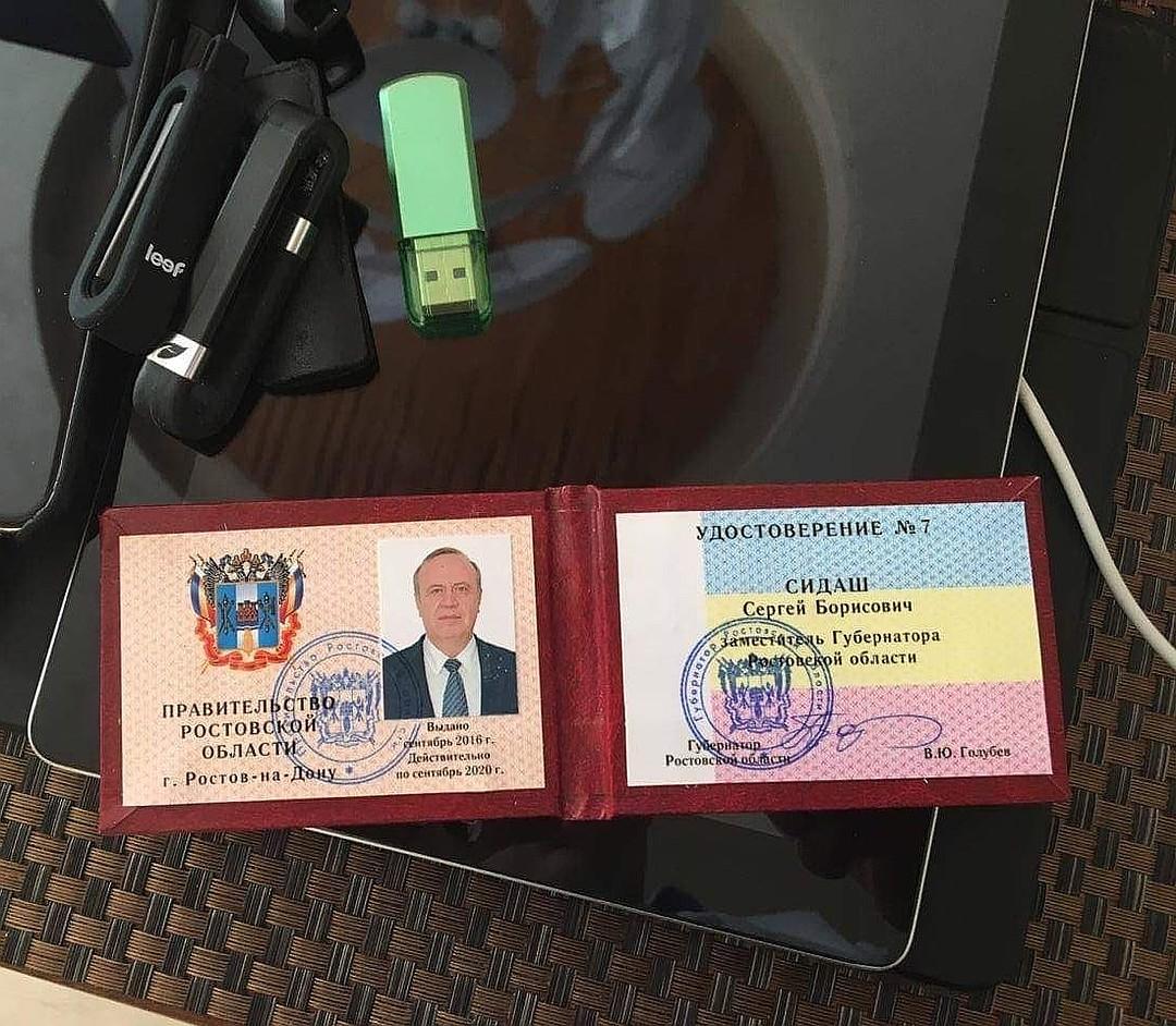 Дело о «золотом песке»: в Ростовской области задержан замгубернатора Сергей Сидаш