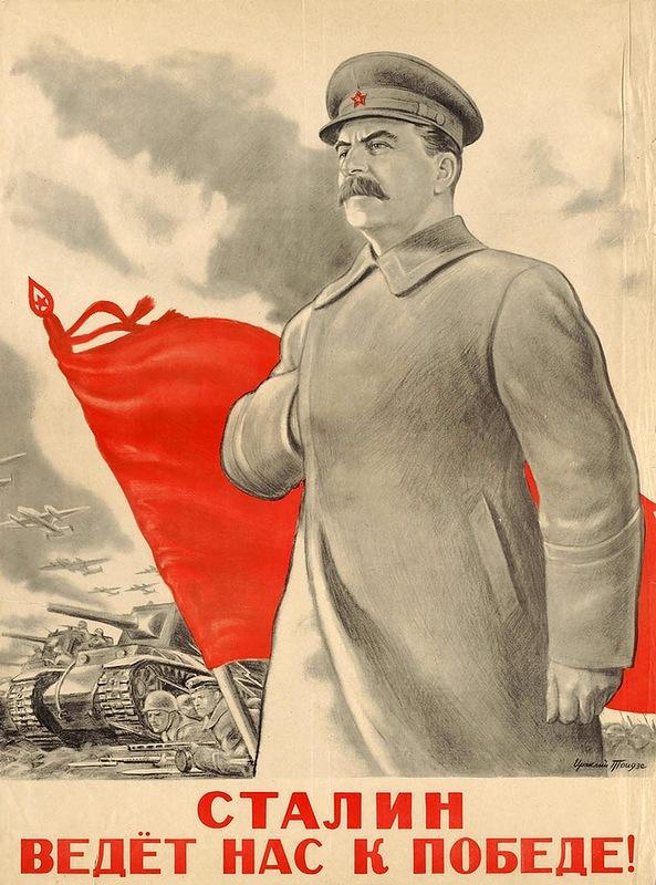 Почему Сталин не выиграл войну 9 мая,история,общество,россияне