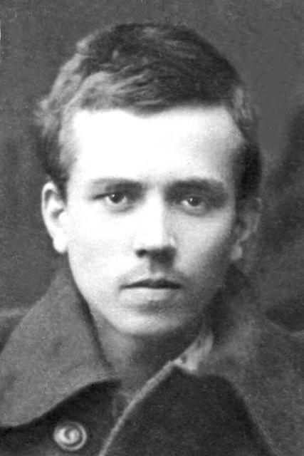 Николай Островский – «Как закалялась сталь»