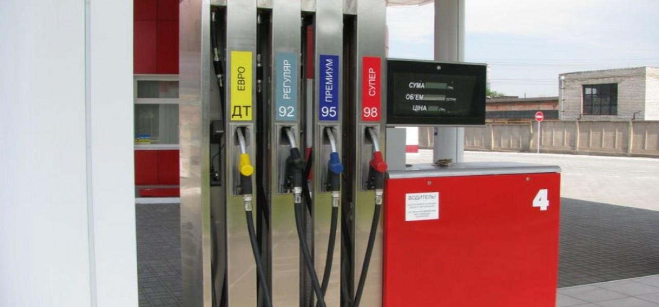 Цены на бензин в регионах РФ…