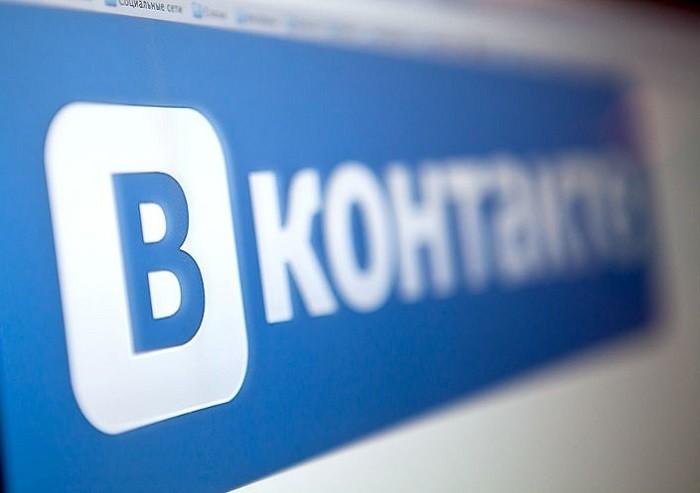 10 полезных функций ВКонтакте, о которых не знает почти никто