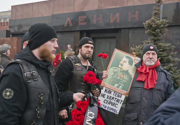 Мифы сталинизма