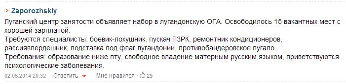 FireShot Screen Capture #126 - 'В результате взрыва в Луганской ОГА погибло 7 человек - боевик, взрыв, Луганск, сепаратизм, те_' - censor_net_ua_news_288190_v_rezultate_vzryva_v_luganskoyi_oga_pogiblo_7_chelovek_