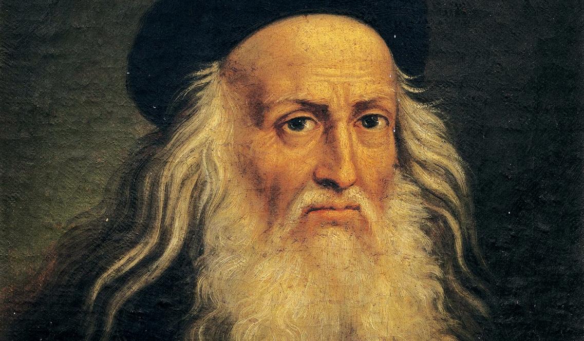 Нераскрытые тайны Леонардо да Винчи
